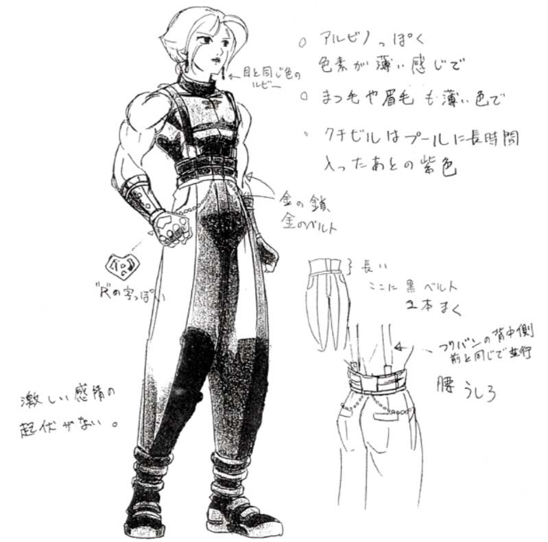 Adelheid Bernstein King of Fighters 2003 Concept Art